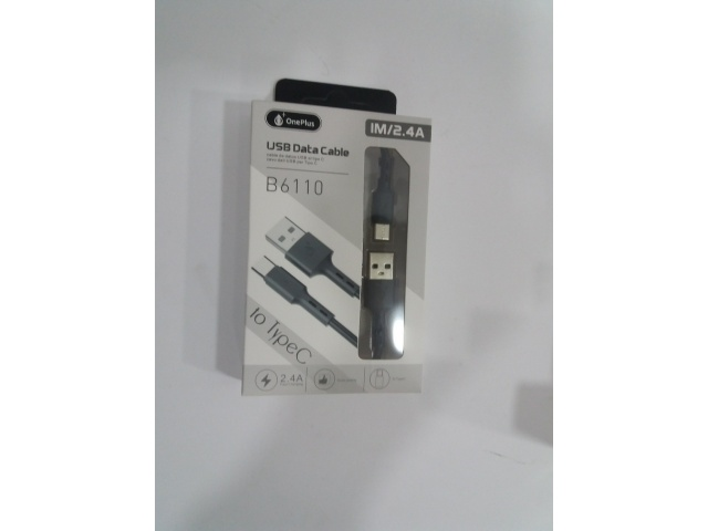 2-2-103487-1-CABLE TIPO C